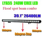240w-cree-18000-lm-suv-atv-jeep-4x4-offroad-led-driving-led-work-light-bar-3
