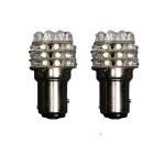 2x-t25-1157-white-36-led-car-turn-brake-light-bulb-lamp-1