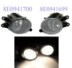 brand-new-fog-driving-light-for-audi-oem-600