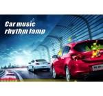 car-sticker-music-rhythm-led-flash-light-lamp-sound-activated-equalizer-6-colors-45cm11cm-5