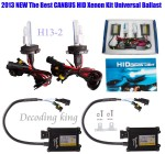 ld101-55w-canbus-slim-hid-new-h13-2